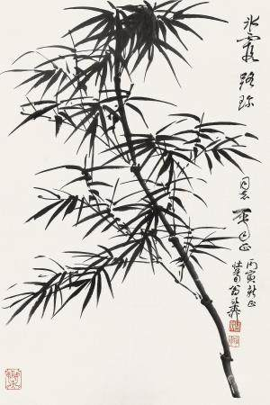 谢稚柳(1910~1997) 1986年作 墨竹 镜心 水墨纸本
