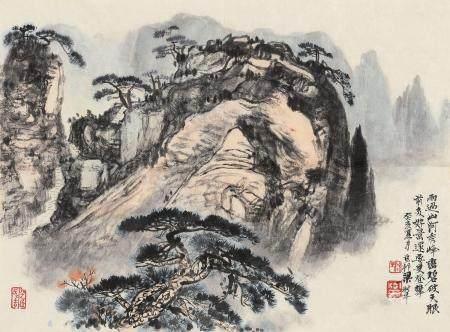 梁树年(1911~2005) 1983年作 雨过山河秀 镜心 设色纸本