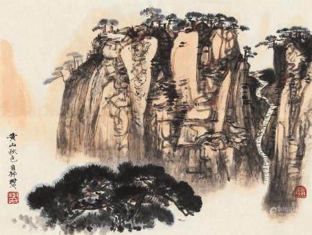 梁树年(1911~2005) 黄山秋色 镜心 设色纸本