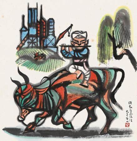 张仃(1917~2010) 1977年作 小放牛 镜心 设色纸本