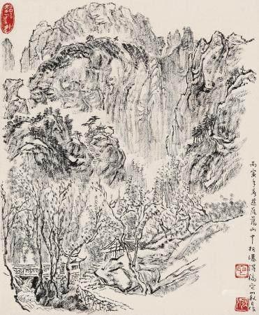 张仃(1917~2010) 1986年作 雁荡山折瀑 镜心 水墨纸本