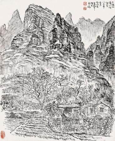 张仃(1917~2010) 1983年作 十渡北沟小村 镜心 水墨纸本