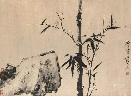 石溪 竹石图 横幅 水墨纸本