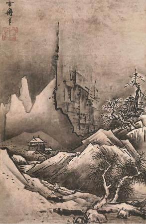 雪舟 山水 立轴 水墨纸本