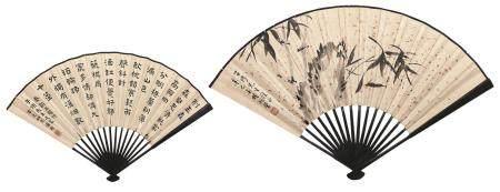 张海若 杨嗣馨 花卉 书法 成扇 水墨纸本