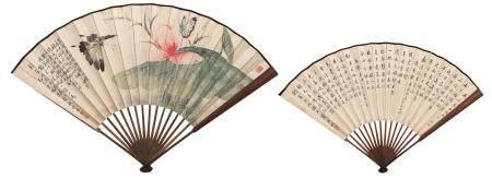黄桂秋 荷花 书法 成扇 设色纸本