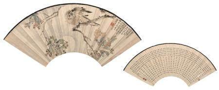 张岩 吴进贤 花鸟、书法 扇面 设色纸本