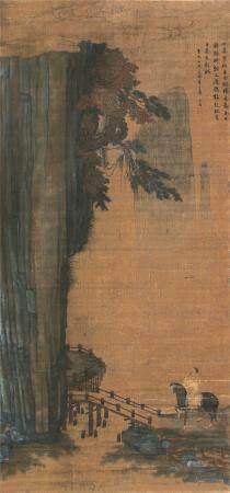 赵孟頫 驯马图 立轴 设色绢本