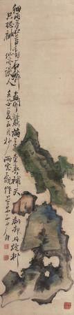 周棠 寿石图 立轴 设色纸本