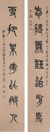 沙曼翁 篆书七言对联 立轴 水墨纸本
