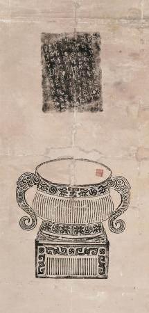 阮元藏《格伯簋》旧拓片 立轴 水墨纸本