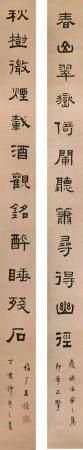 王福厂 篆书十二言对联 镜心 水墨纸本