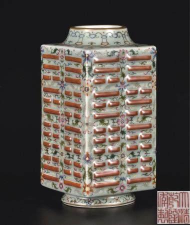 豆青地花卉八卦纹琮式瓶