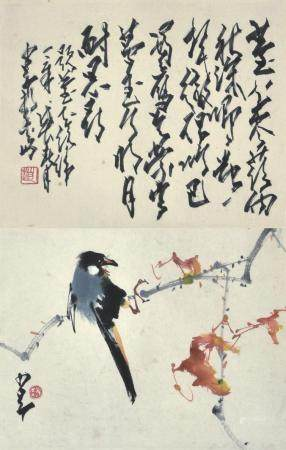赵少昂款  书法/鸟趣   镜片