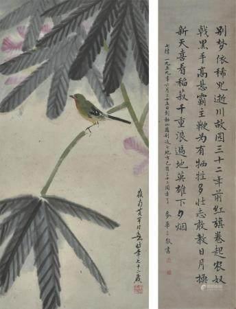 黄幻吾/麦华三/齐良迟/周昌谷款  字画  一组4幅