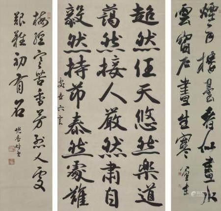 佚名书法  一组3幅  立轴  日本回流