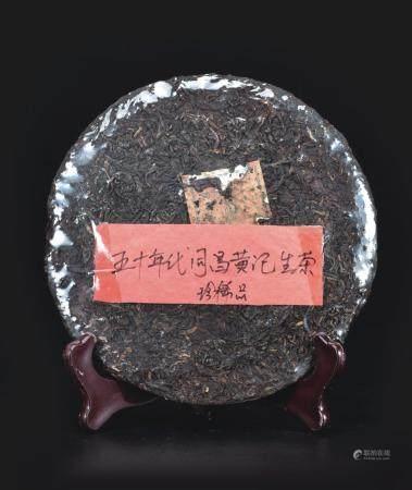 50年代  同昌黄记普洱生茶  珍稀品