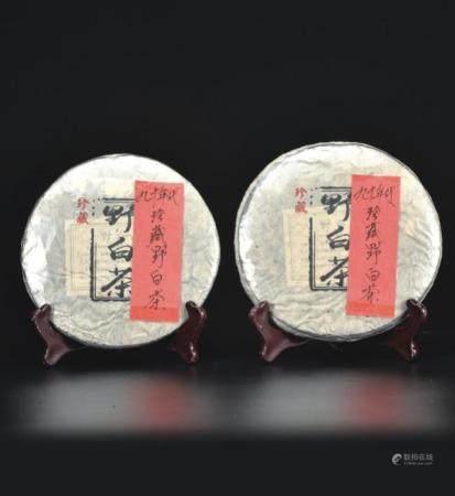 90年代  珍藏野白茶