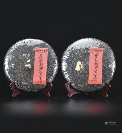 90年代  易武古树野生生茶