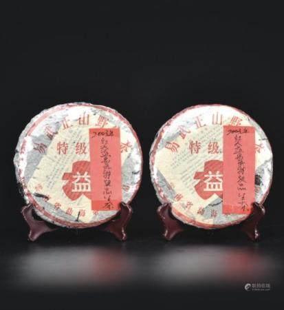2003年  红大益易武特级品生茶