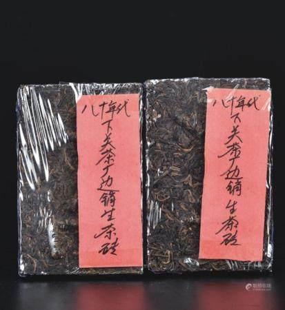 80年代  下关茶厂边销生茶砖