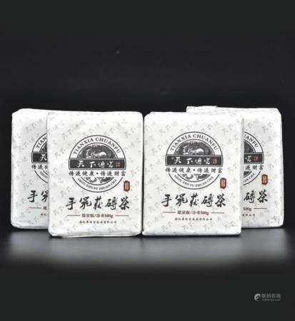 手筑茯茶砖