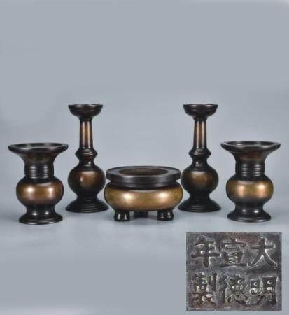 五供铜炉 一套