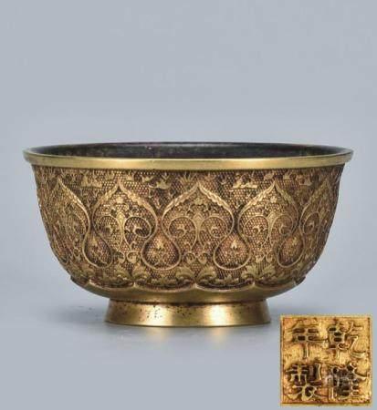 铜鎏金莲瓣纹碗