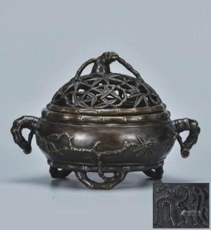 铜竹节纹香熏