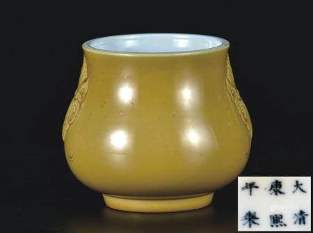 黄釉蝉纹水盂