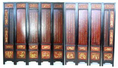 A Nine Panel Chinese Lacquer Screen, each Panel with Lines o