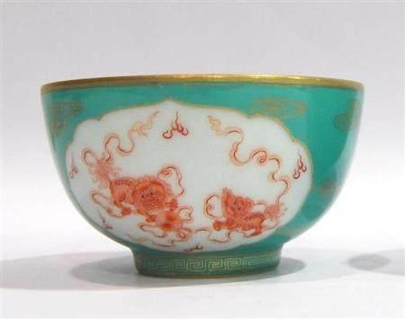 A Fine Porcelain Bowl, with a Gilt Rim & Band of Keyfret Aro