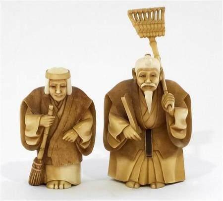 A Pair Japanese Ivory Figures, Uba & Okina, Wearing Tinted,