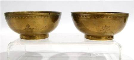 Two Sino-Tibetan Singing Bowls each with a Finely Engraved T
