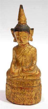 A Carved Gilt Wood Dry Lacquer Burmese Buddha, the Plinth In
