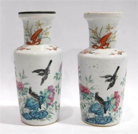 A Pair of Chinese Famille Rose Rouleau Vases, Painted with B