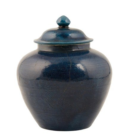 DARK-BLUE GLAZED 'PHOENIX' JAR, JIAJING SIX CHARACTER MARK AND OF THE PERIOD