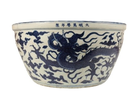 BLUE AND WHITE 'DRAGON' FISH BOWL, WANLI SIX CHARACTER MARK AND OF THE PERIOD