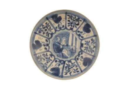 BLUE AND WHITE CIRCULAR COVER, KANGXI PERIOD