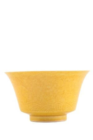 SMALL YELLOW-GLAZED FLARED 'DRAGON' BOWL, KANGXI MARK, LATE QING PERIOD