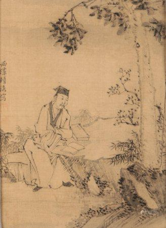 GUO LUO (1762-1837) A scholar reading a book under a tree