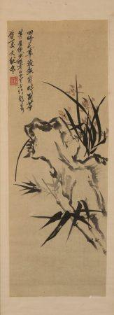 LI CANGYAN (20th century) Bamboo, orchid and rocks