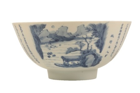 BLUE AND WHITE 'REDCLIFF' BOWL CHENGHUA SIX CHARACTER MARK BUT KANGXI PERIOD