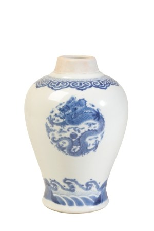 BLUE AND WHITE ' DRAGON' MEDALLION JAR, JIAJING SIX CHARACTER MARK BUT KANGXI PERIOD