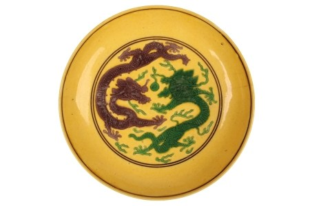 YELLOW-GROUND GREEN AND AUBERGINE 'DRAGON' DISH, ZHENGDE FOUR CHARACTER MARK BUT KANGXI PERIOD