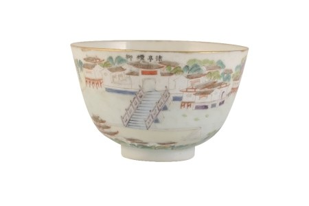 FINE FAMILLE ROSE 'LANDSCAPE' BOWL, JIAQING RED SEAL MARK AND OF THE PERIOD