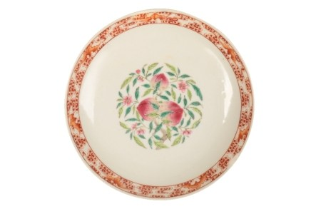 FAMILLE ROSE YELLOW-GROUND 'LOTUS' DISH, JIAQING SEAL MARK AND OF THE PERIOD