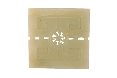 CARVED WHITE JADE PLAQUE, QING DYNASTY, 18TH / 19TH CENTURY