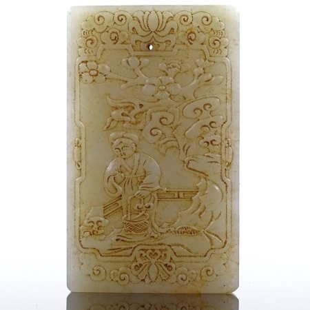 A Chinese carved jade plaque, length 8cm