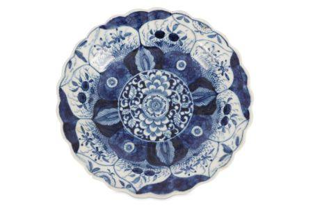 A Chinese Kang Xi blue and white porcelain dish
